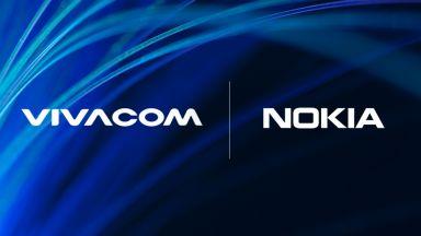 VIVACOM избра Nokia за партньор в развитието на 10Gbps си оптична мрежа