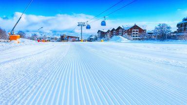 Боровец и Банско са най-евтините ски курорти в Европа