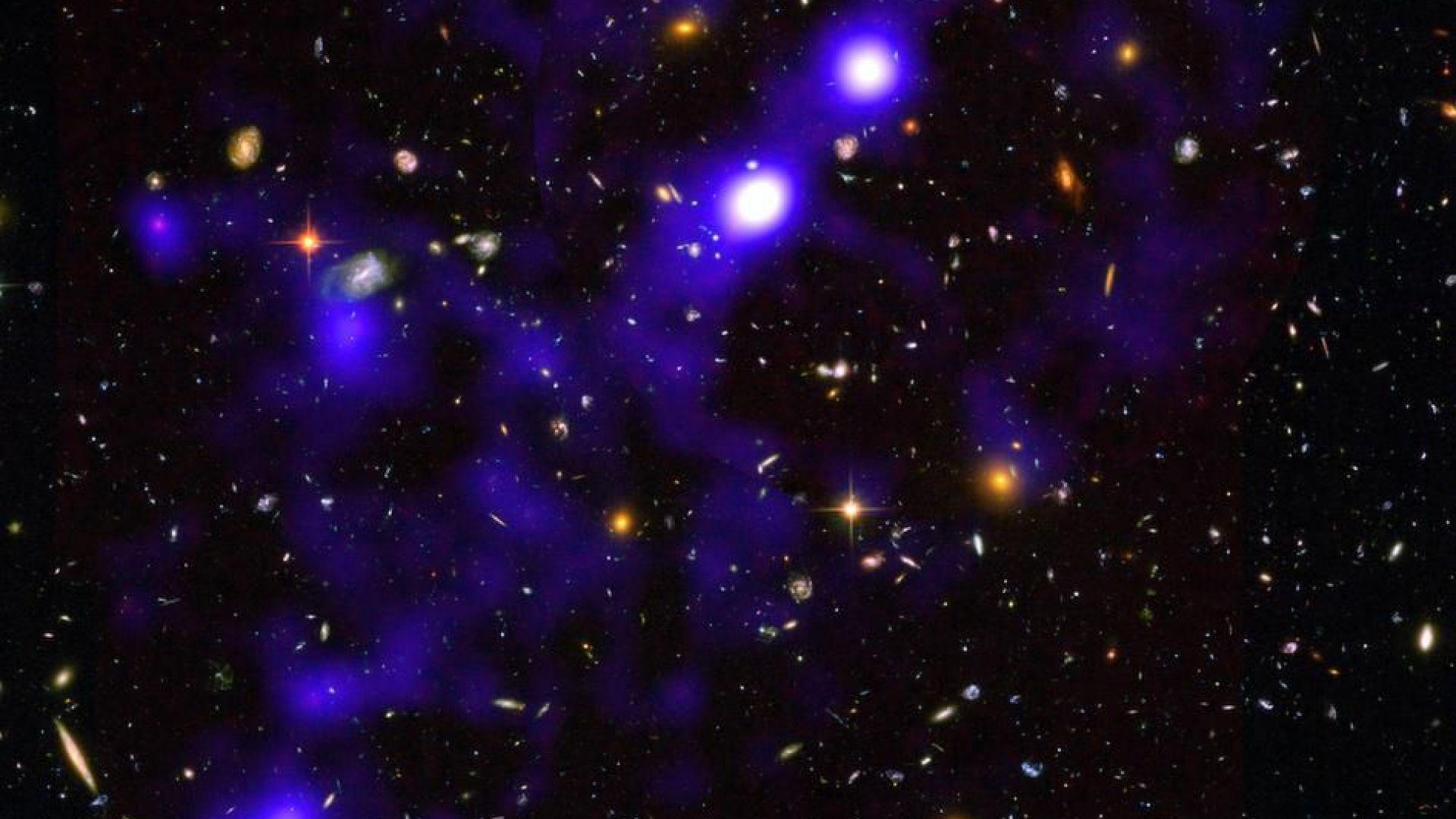Заснеха космическа мрежа в дълбините на Вселената