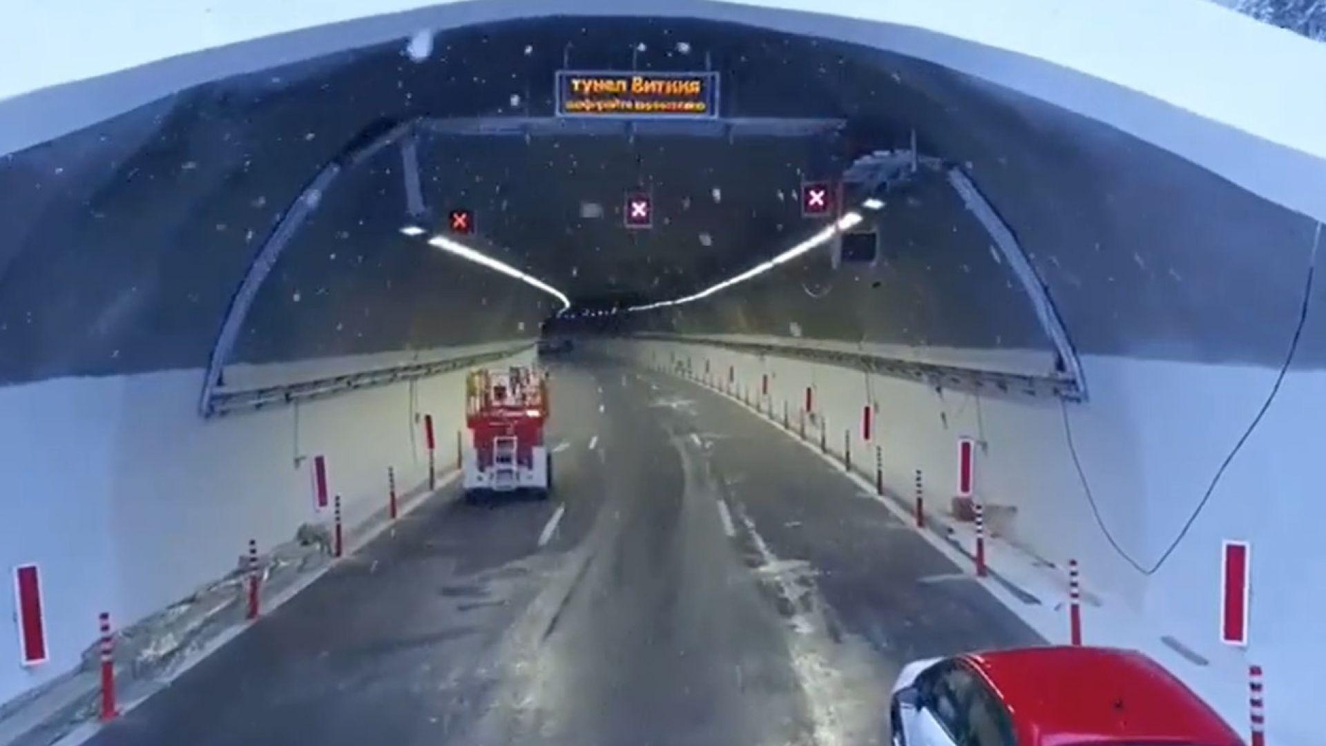 """Ограничават движението в тунел """"Витиня"""", настройват осветлението"""
