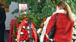 България се прости с Косьо Марков (снимки)