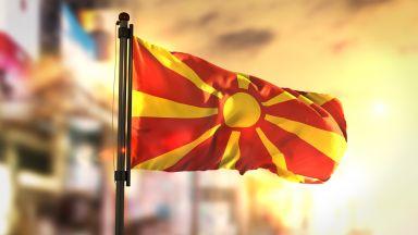 Северна Македония гони руски дипломат