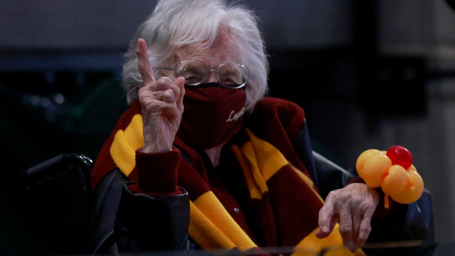 101-годишна фенка вдъхнови най-голямата изненада в колежанския баскетбол