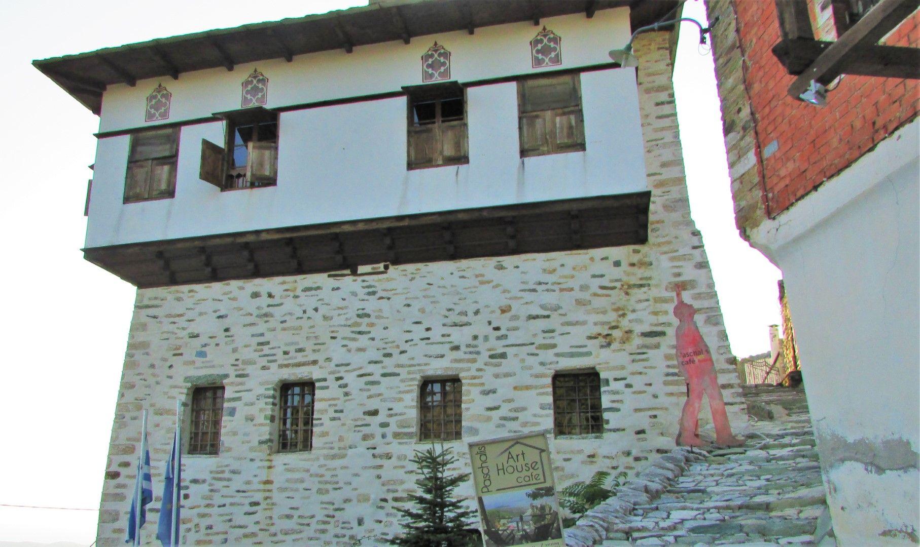 Типична архитектура в Макриница