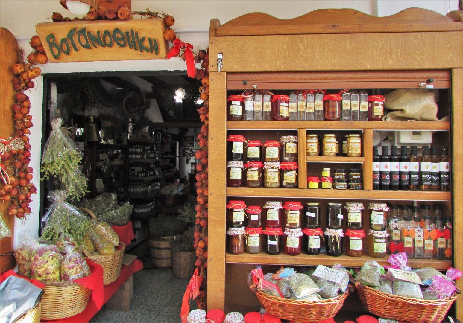 Магазин за сувенири в Макриница