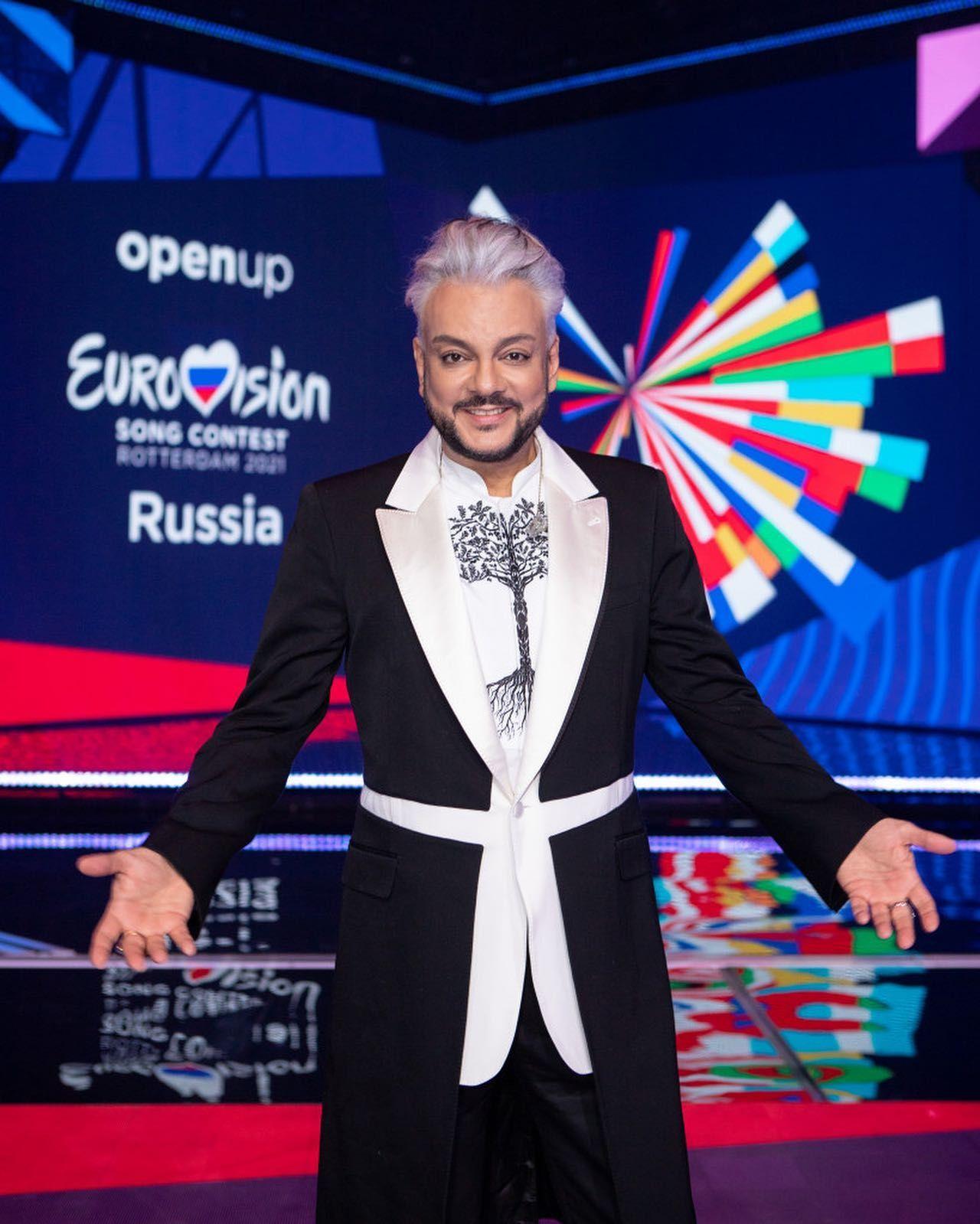 Филип Киркоров