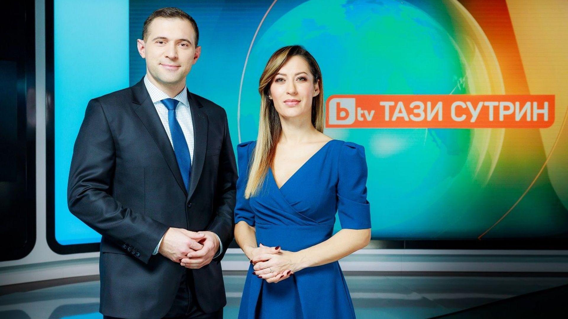 bTV отговори на Рашков: Противопоставяме се на всяка форма на влияние от трети страни