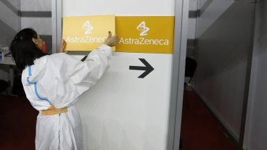 """Лондон пада жертва на ваксинационната война между ЕС и """"АстраЗенека"""""""