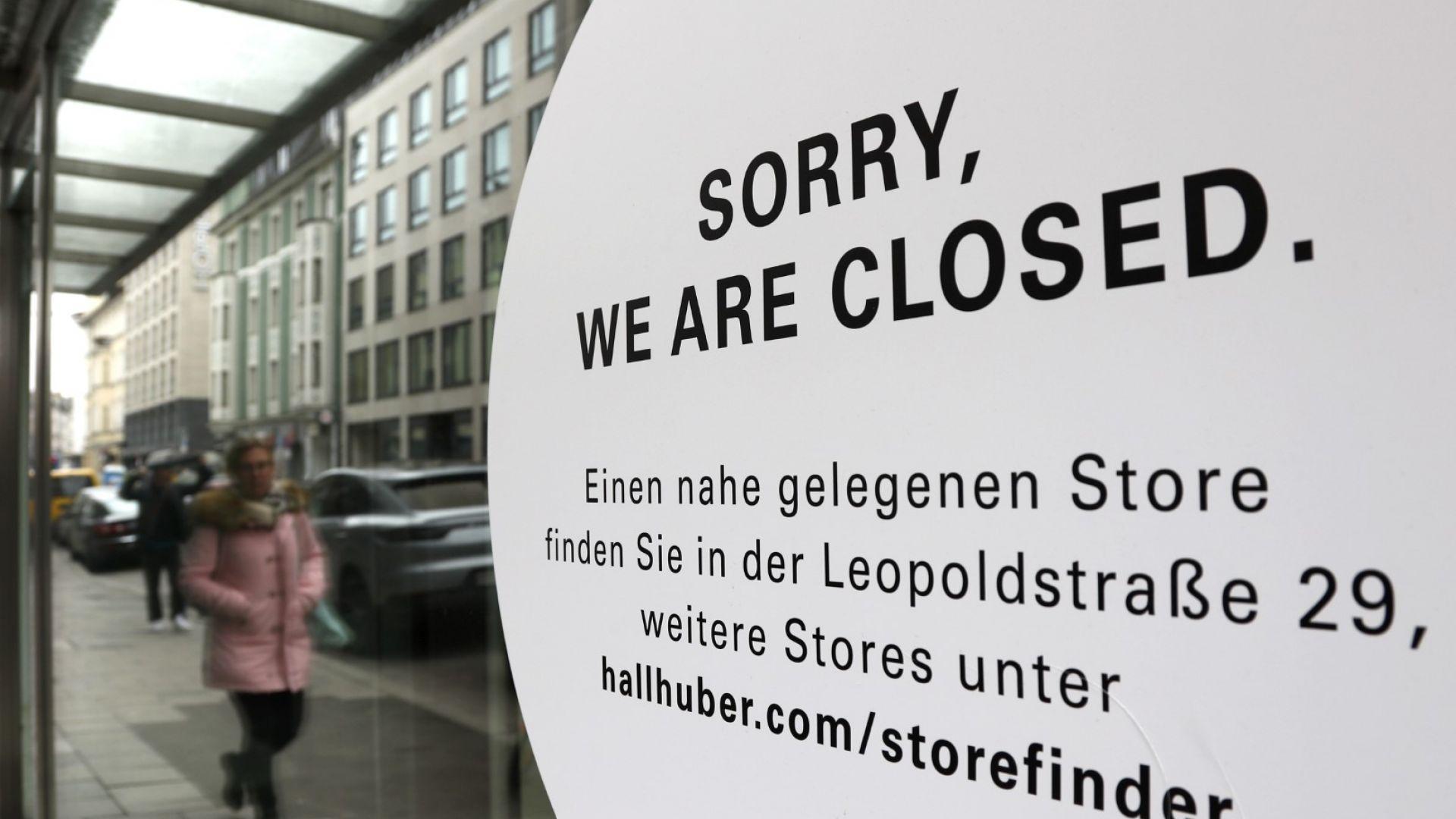 Covid кризата струва 300 милиарда евро на германската икономика