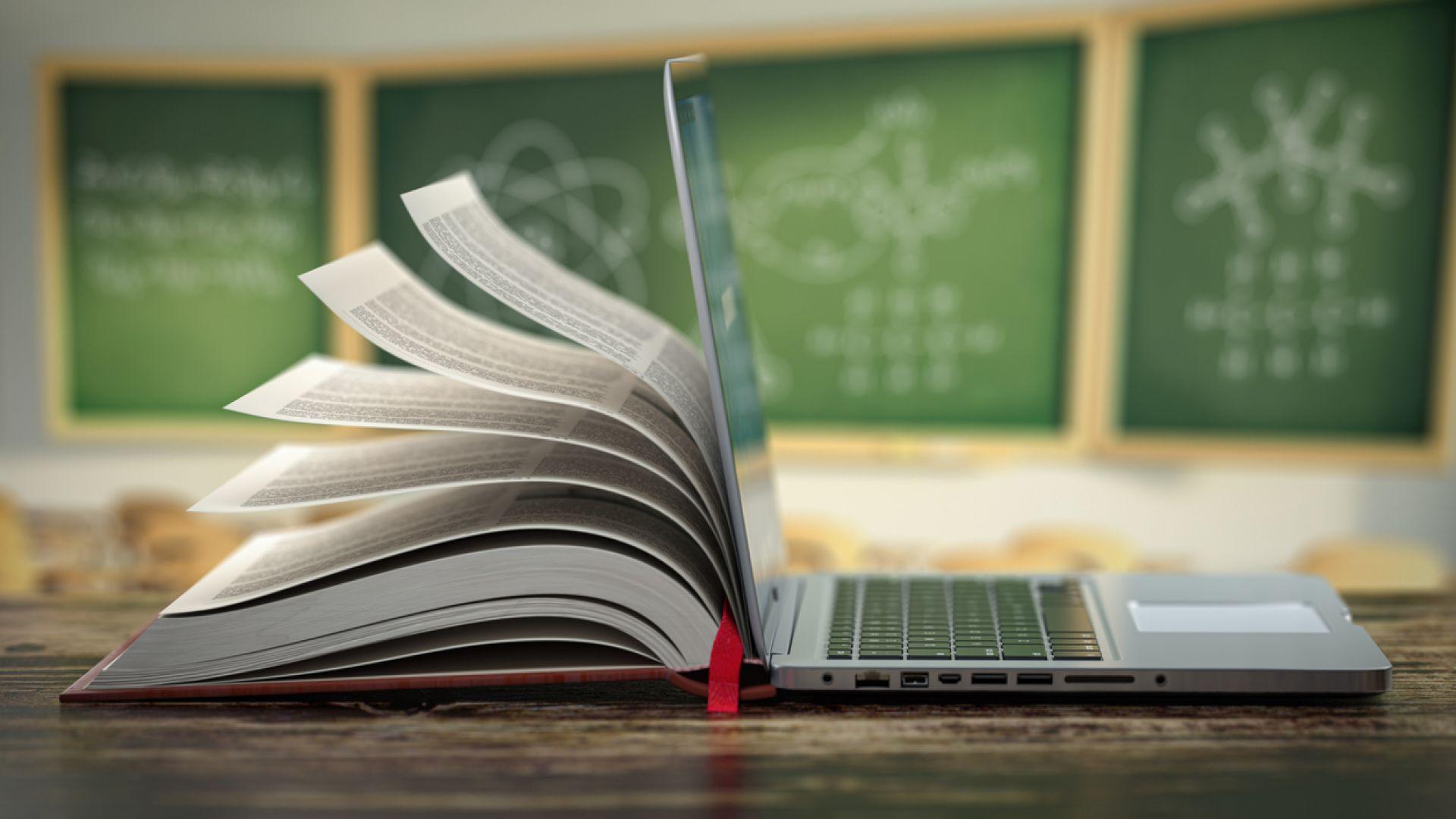Предимства и недостатъци на дигиталното обучение