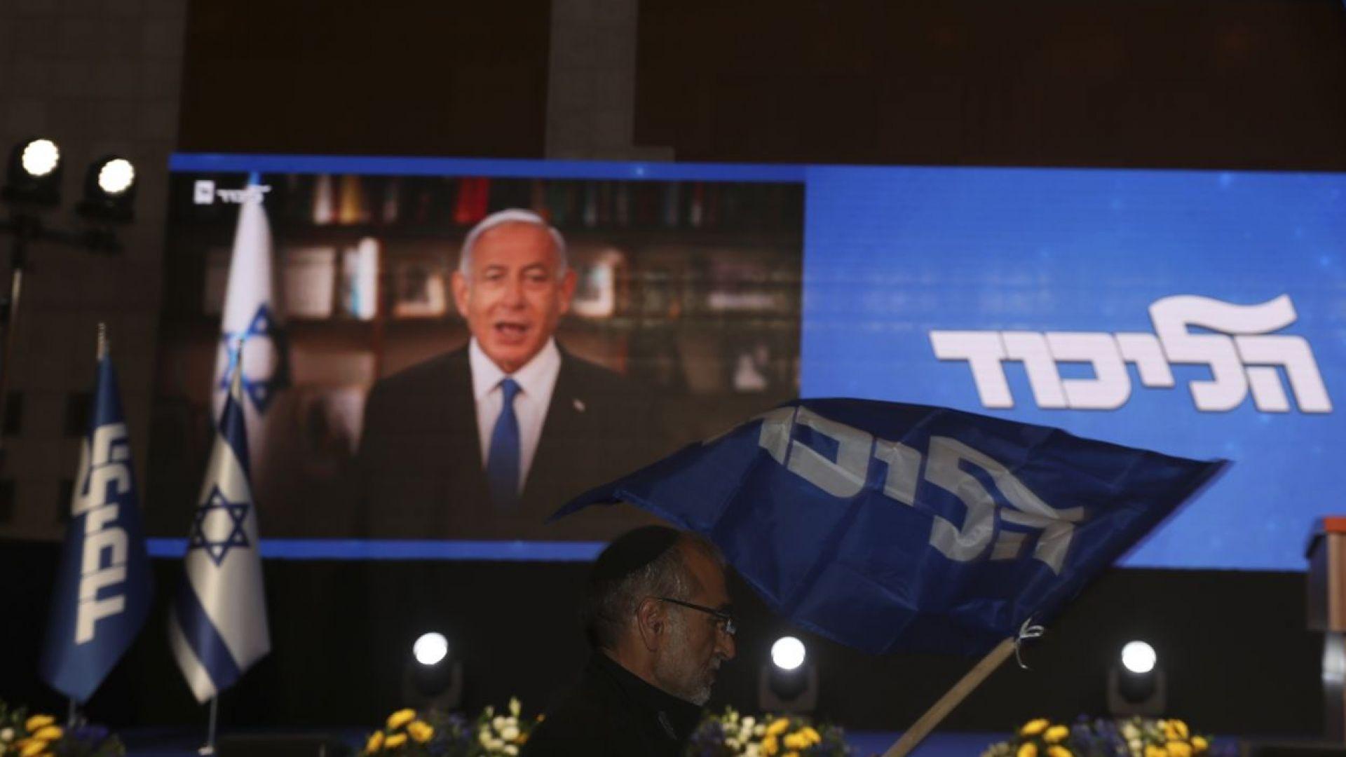 Нетаняху пропусна срока да състави правителство, политическото му бъдеще е под въпрос