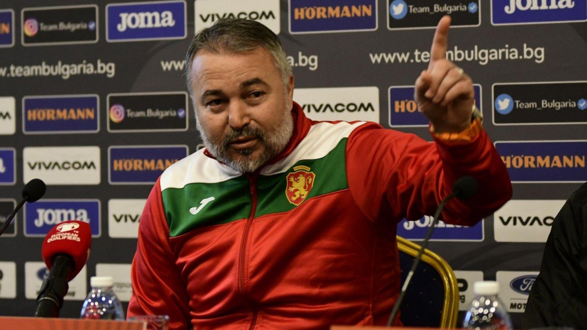 """Селекционерът Ясен Петров: Искам умни и практични играчи, готови да се сбият за """"лъвчето"""""""