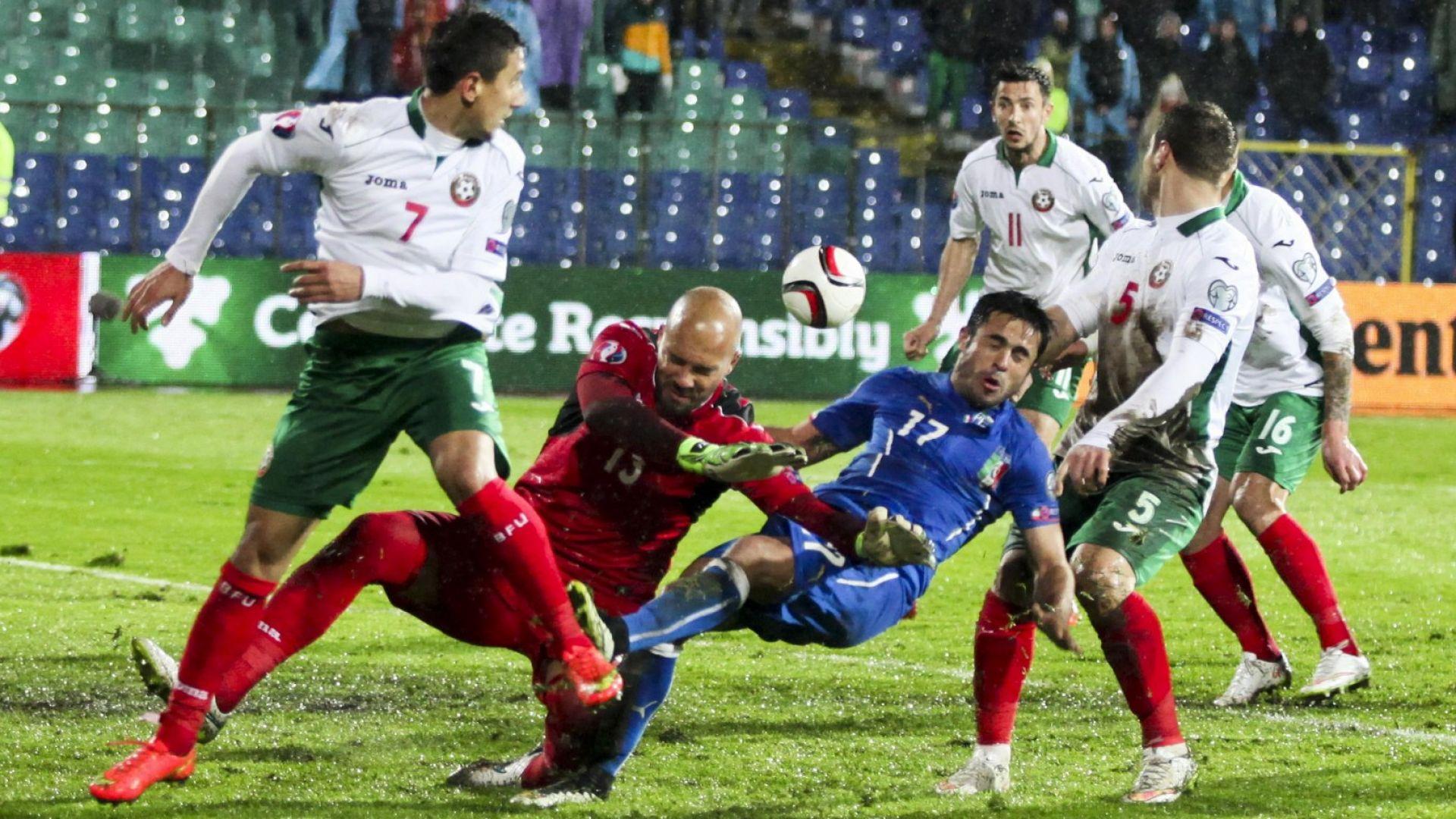 Италианците напоследък забравиха що е победа в България