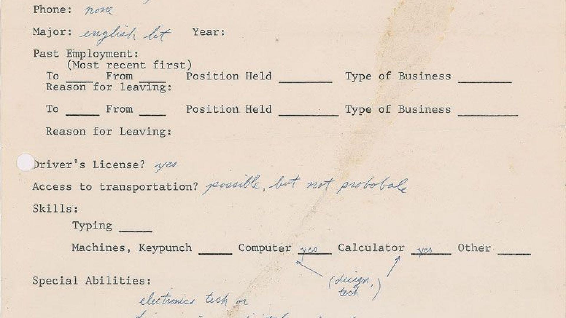 Ръкописно CV на Стив Джобс продадено за 222 400 долара