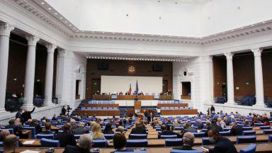 Последна схватка, удари звънецът на 44-то Народно събрание