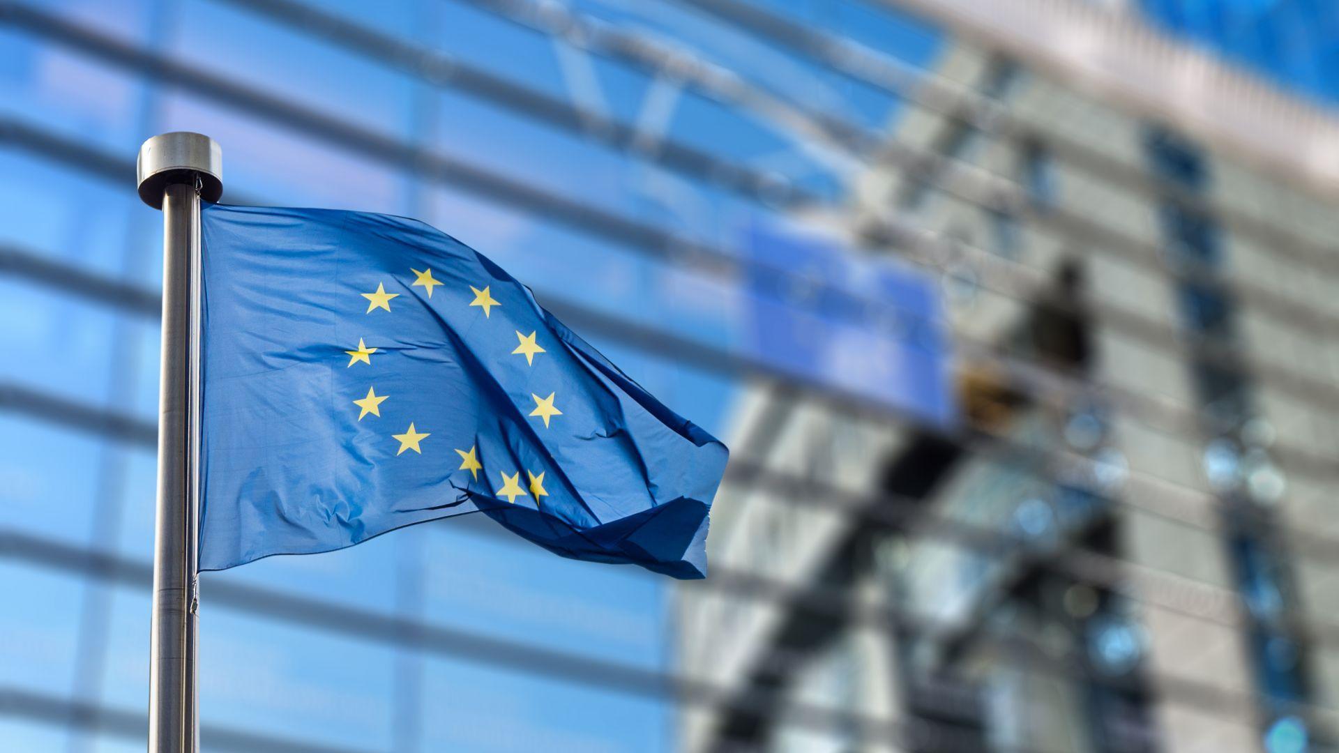 """Девет страни, сред тях България, натискат газът да получи """"зелено"""" финансиране"""