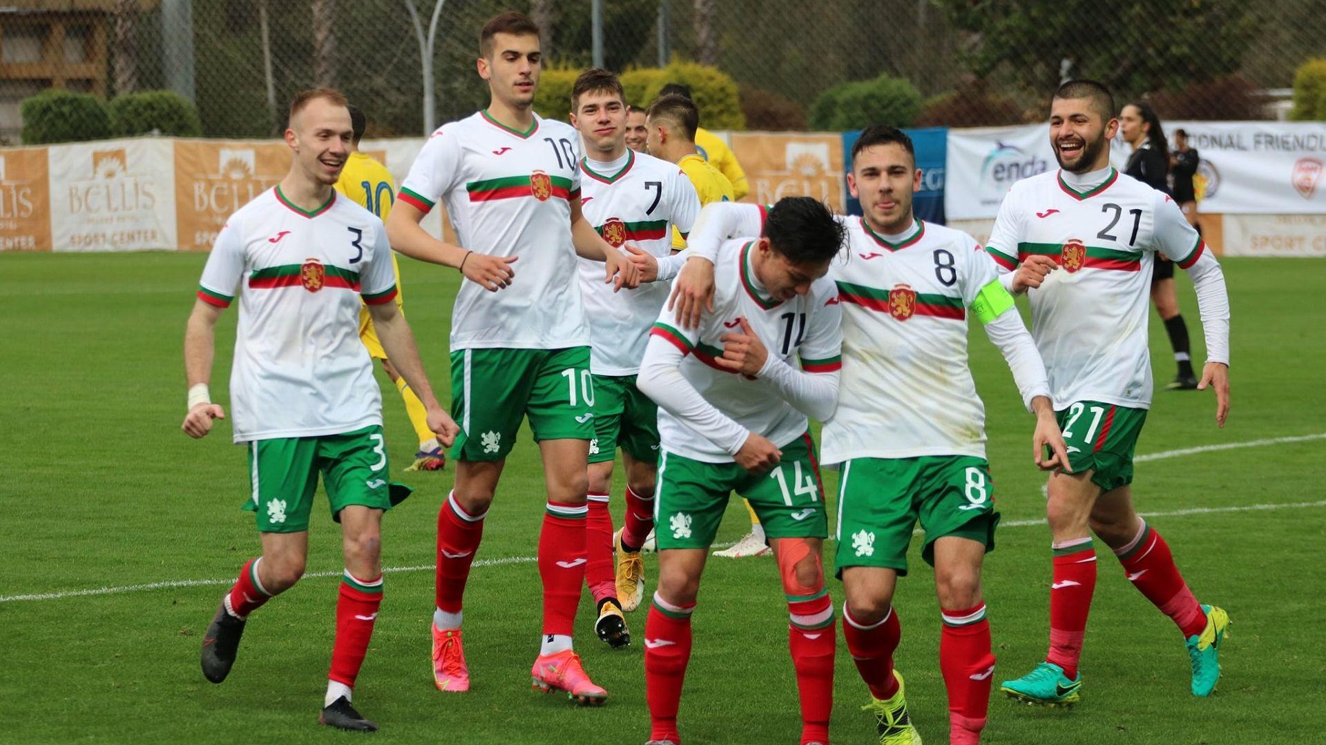 Младежите ни отнесоха пет гола от Северна Македония