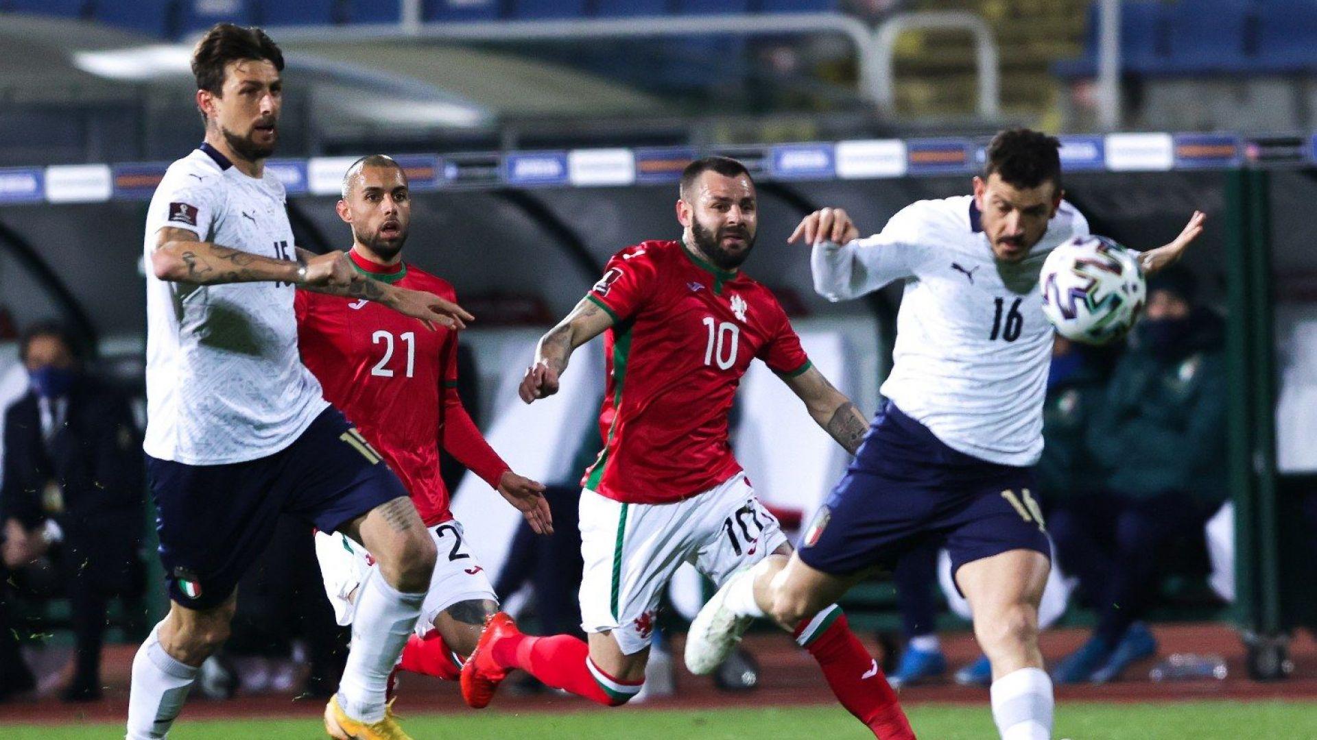 Националите ни се подобриха, но Италия за първи път взе победа в София