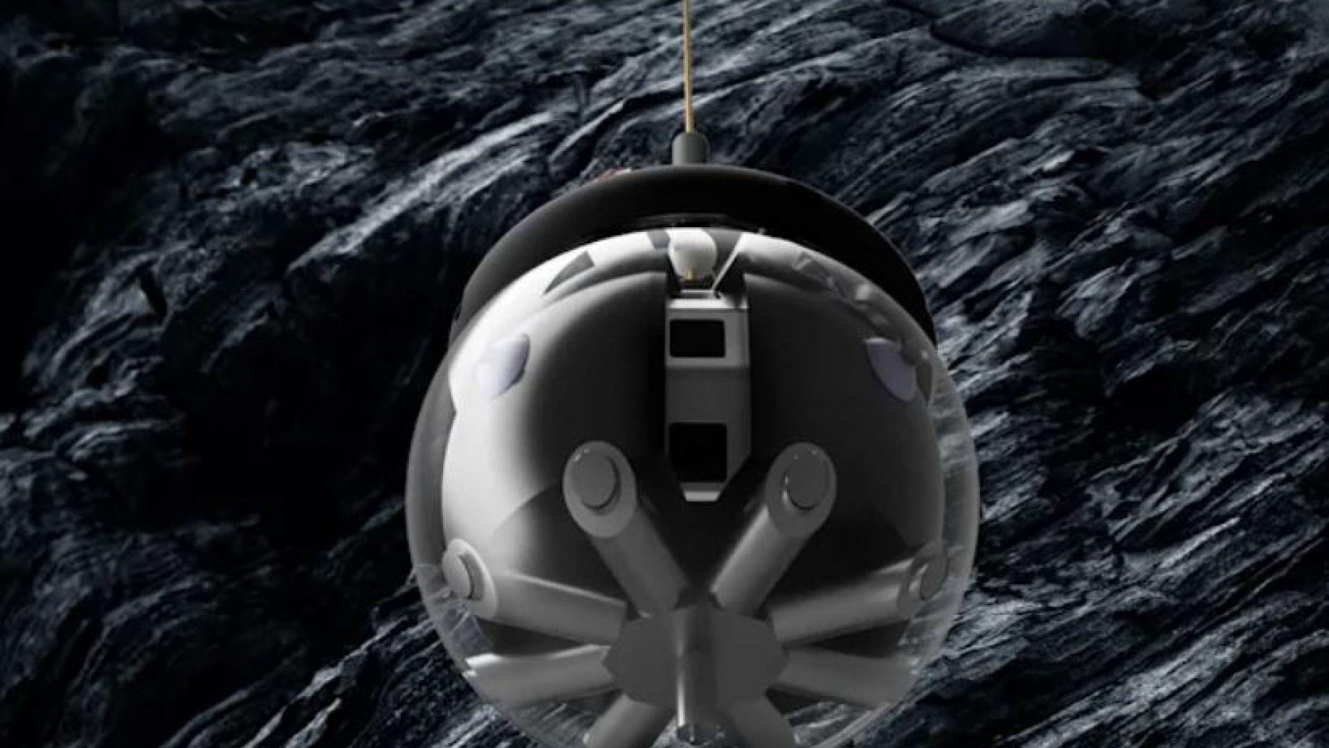 Сферичен робот ще изследва лунните пещери