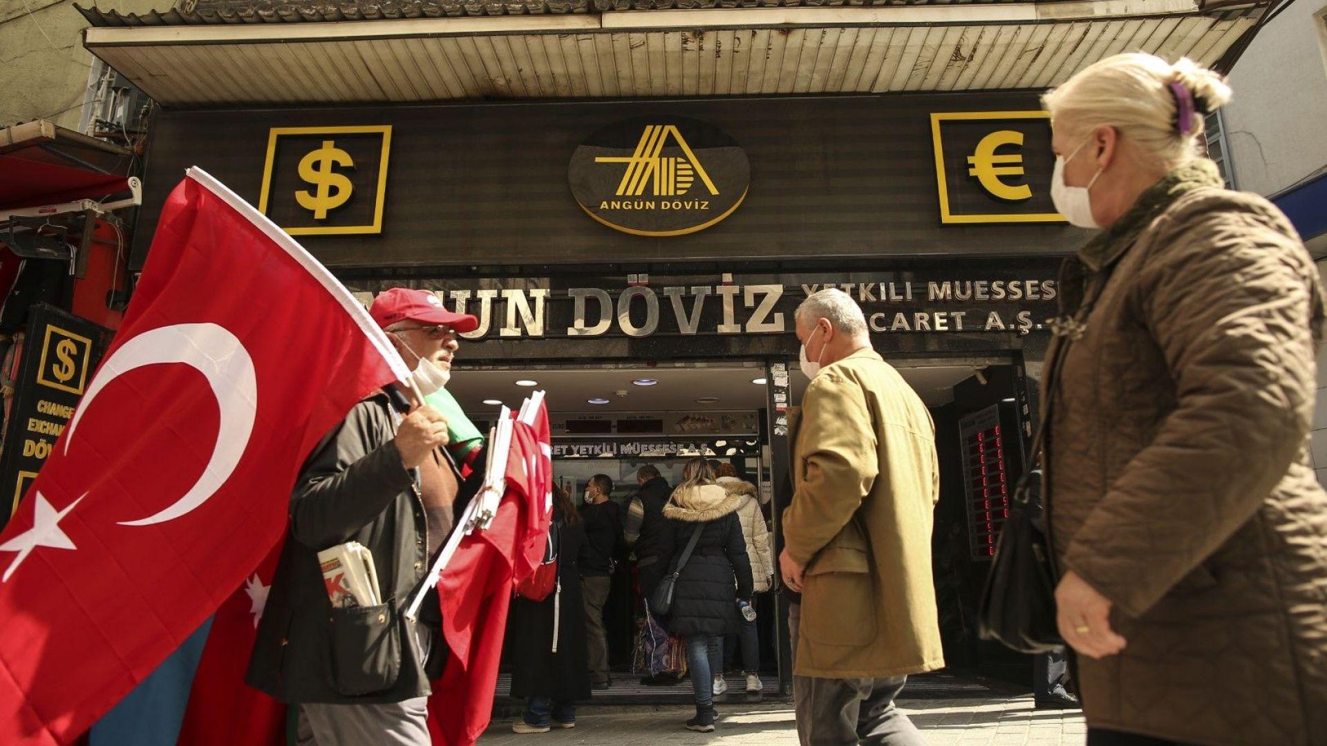 Ердоган уволни и зам-шефа на Централната банка