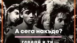 Филмова панорама на Рангел Вълчанов