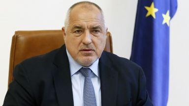 Борисов: Над милиард лева вече са изплатени по мерките за запазване на заетостта