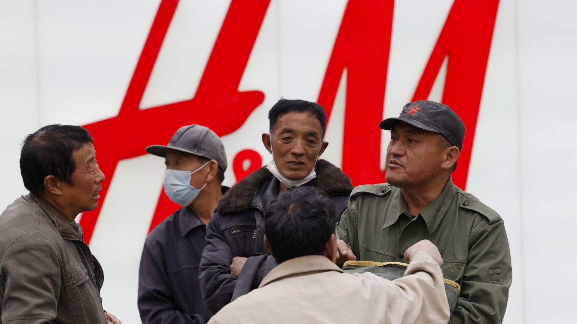 H&M търси изход от кризата с бойкота в Китай