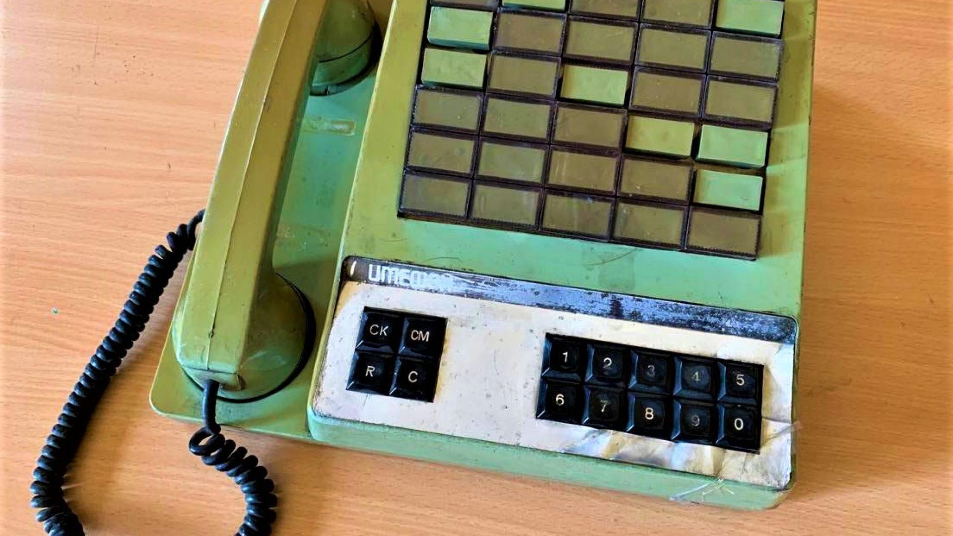 Българският Имефон - телефон с памет