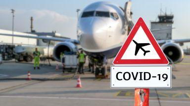 Белгия разрешава отново несъществените пътувания от и до страната