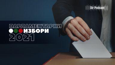 Само шест партии влизат в парламента, ВМРО изпада