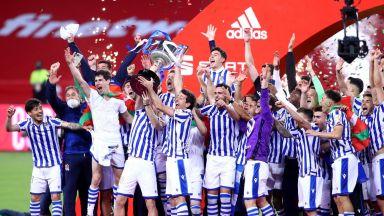 Драма с ВАР и дузпа решиха баския финал, Реал Сосиедад е с Купата след 34 години