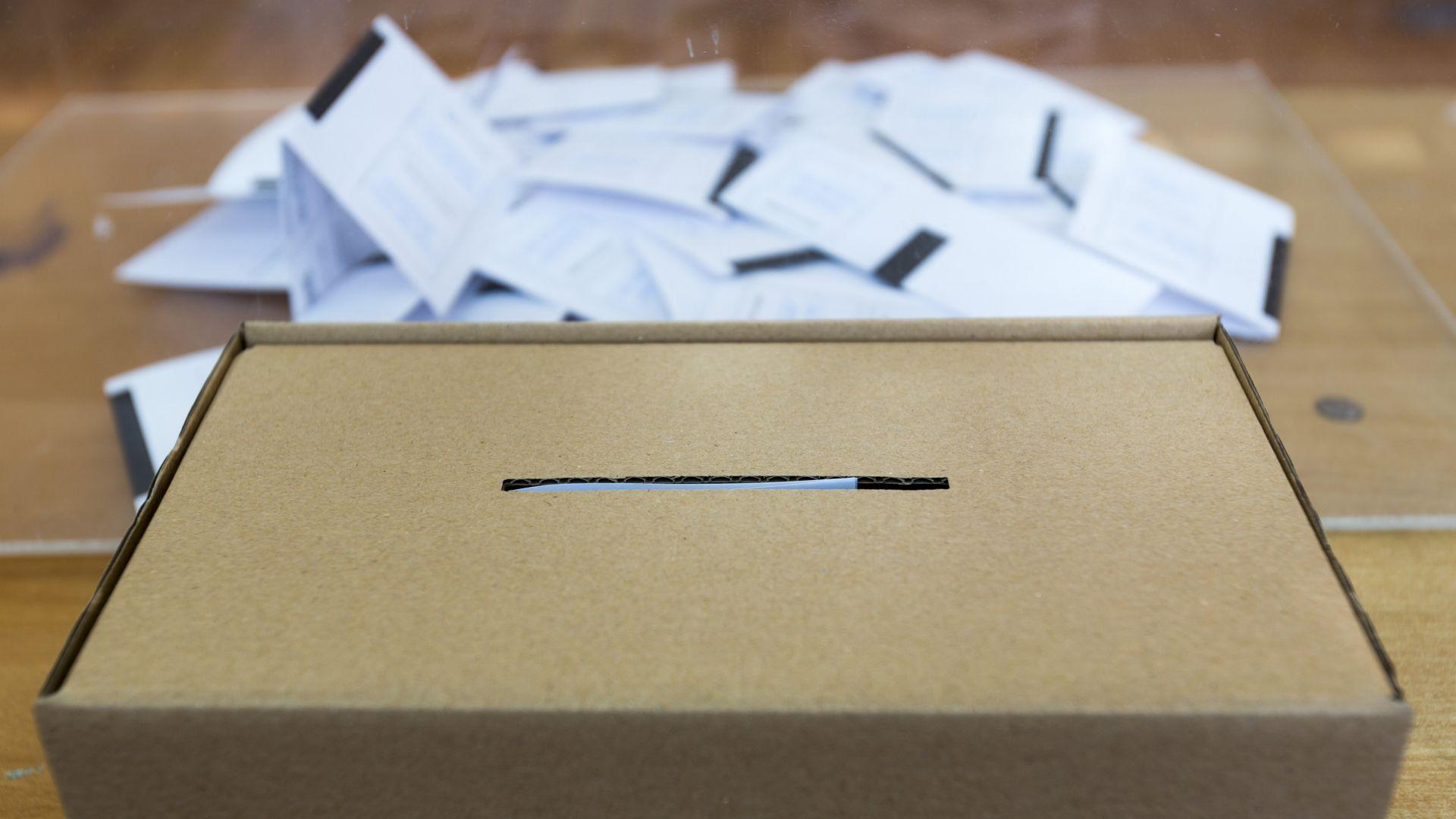 Разминаване в изборните резултати, от ЦИК обясниха защо