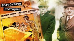 Атанас Буров: Всяка власт е силна, когато дава сега, а не утре