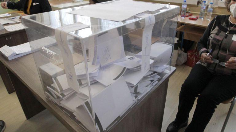 Предложението на ГЕРБ за въвеждане на мажоритарен вот не среща