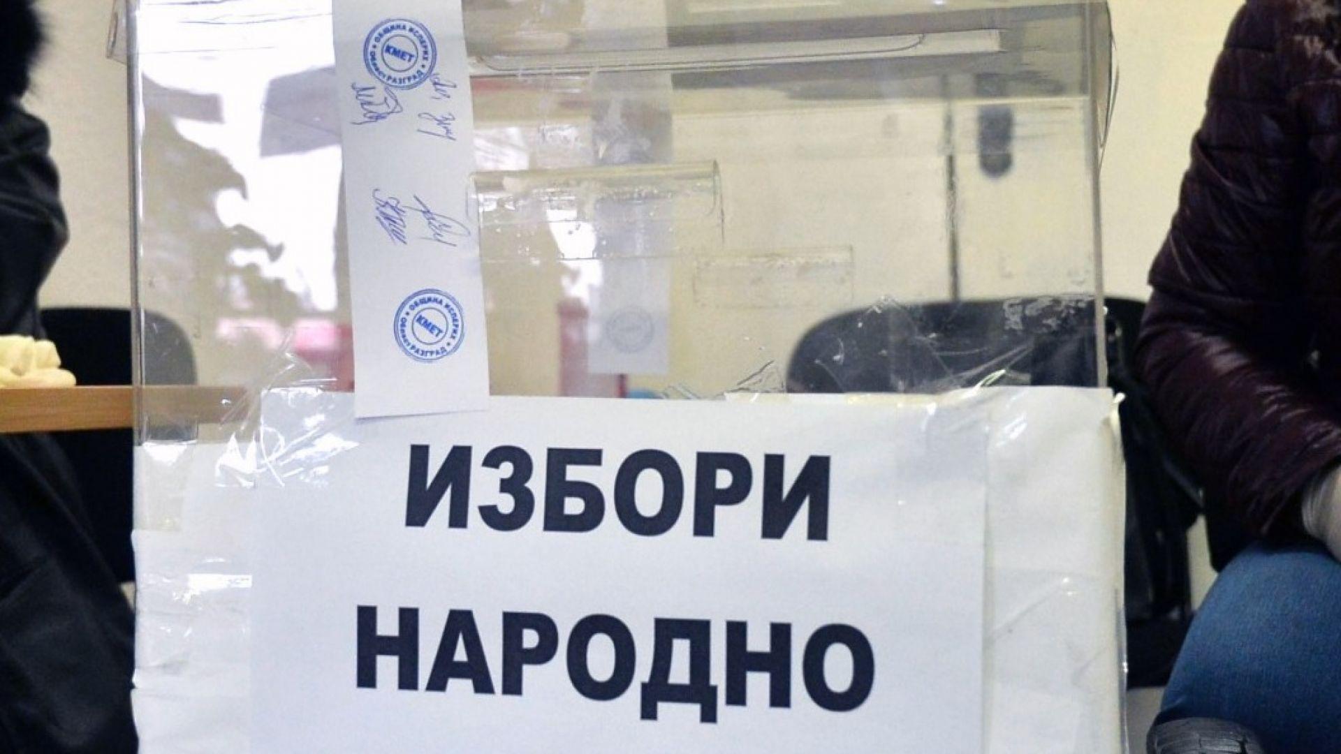 ЦИК иска 15,7 млн. лева за организация на вота, 8 млн. от тях за още машини