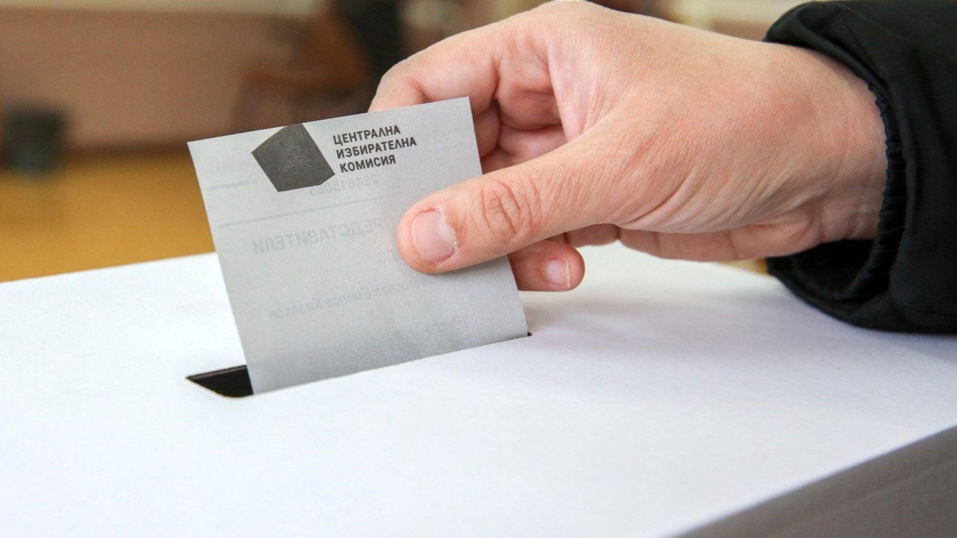 Финално: 19 партии и 9 коалиции се регистрираха за предсрочните избори