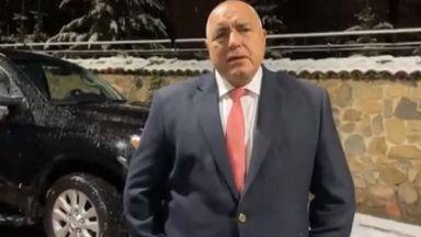Бойко Борисов: Предлагам мир - да сложим експертите и да направим усилия до декември