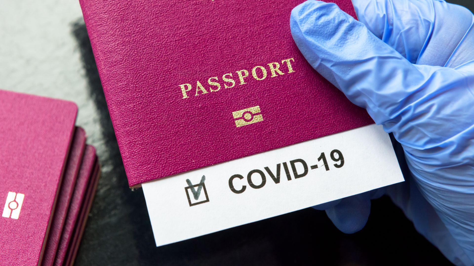 ЕС определи срок на валидност от 1 г. за ваксинационния паспорт