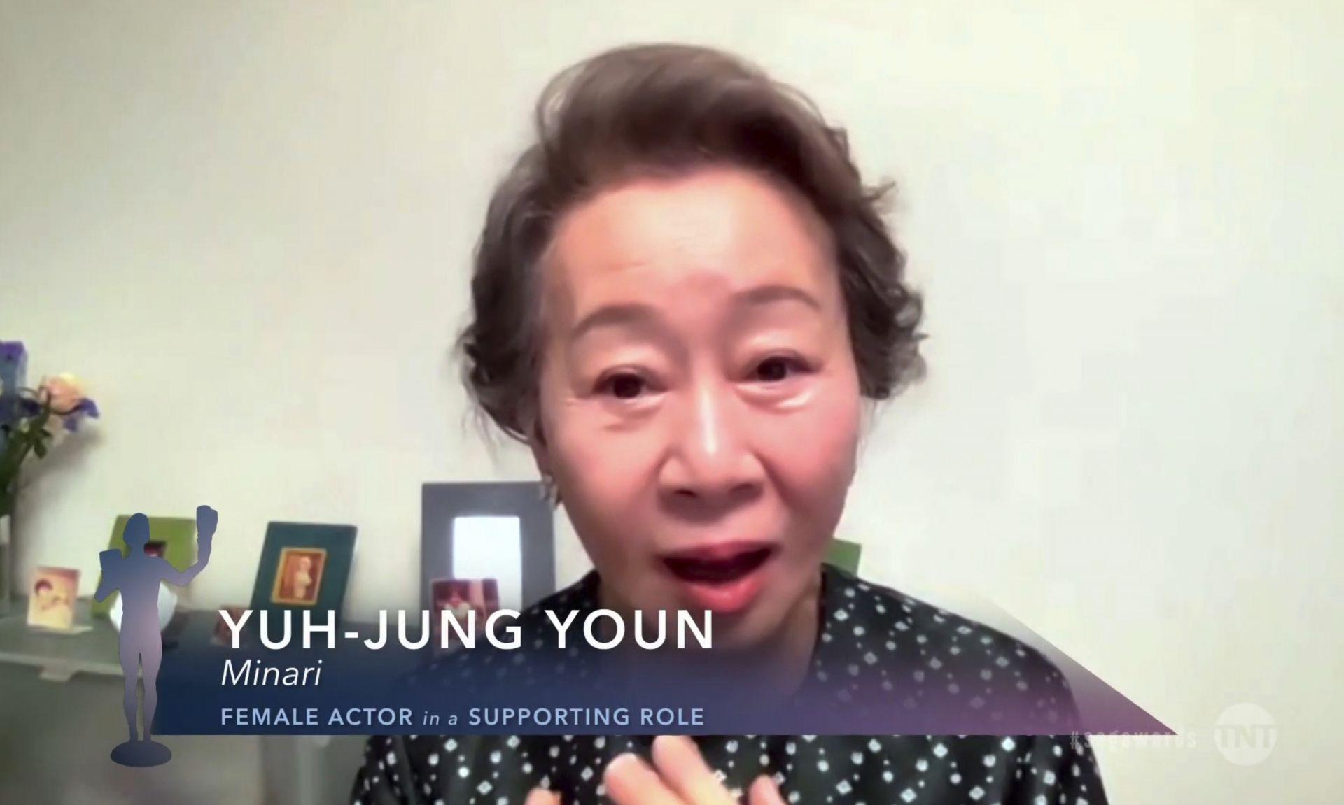 Юн Ю-джун