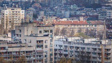 Старите жилища поскъпнаха със 7,2% за три месеца