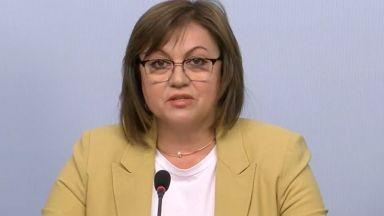 Изпълнителното бюро хвърли оставка, Корнелия Нинова - не