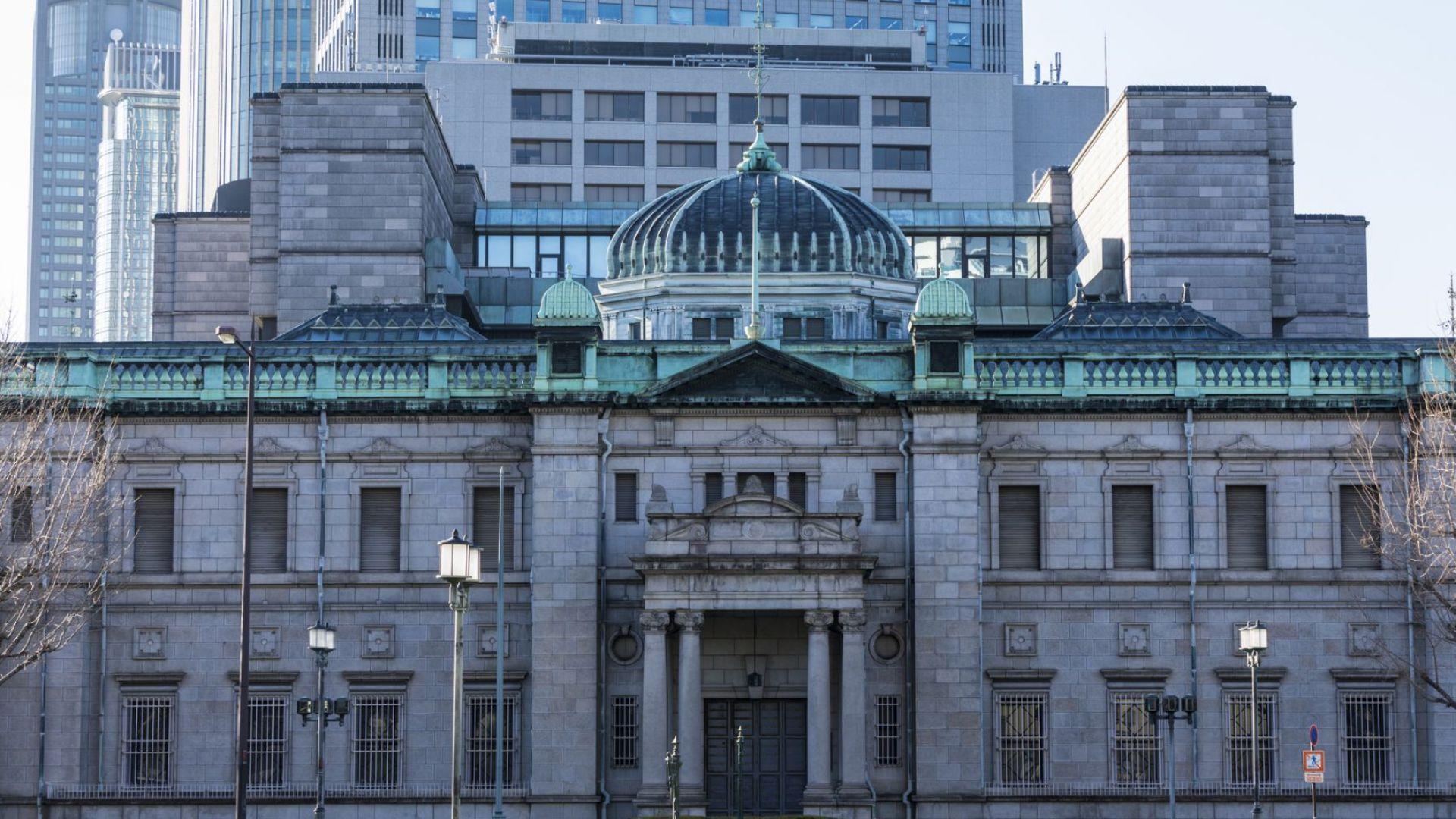 Япония ще експериментира с дигитална валута