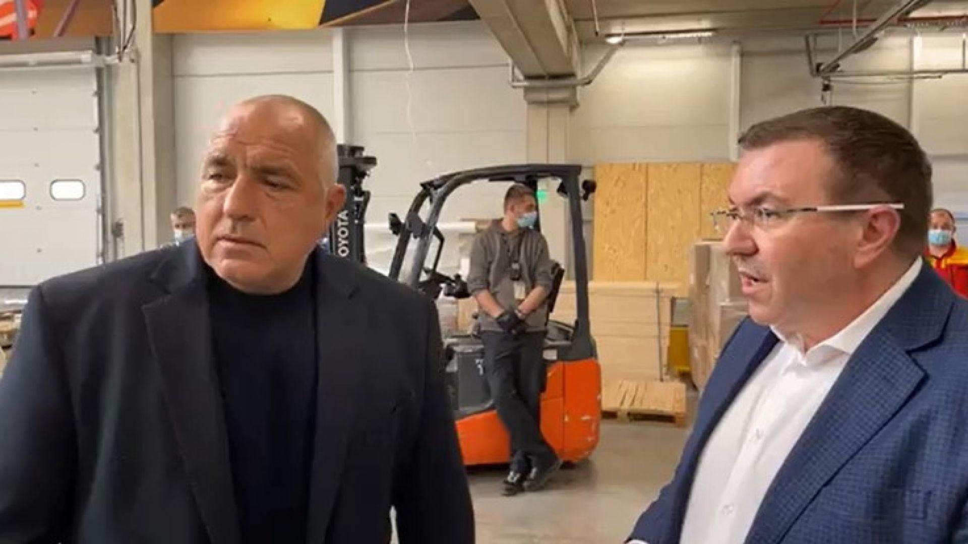 Борисов: Всеки да си гледа ангажиментите, докато се състави нов кабинет