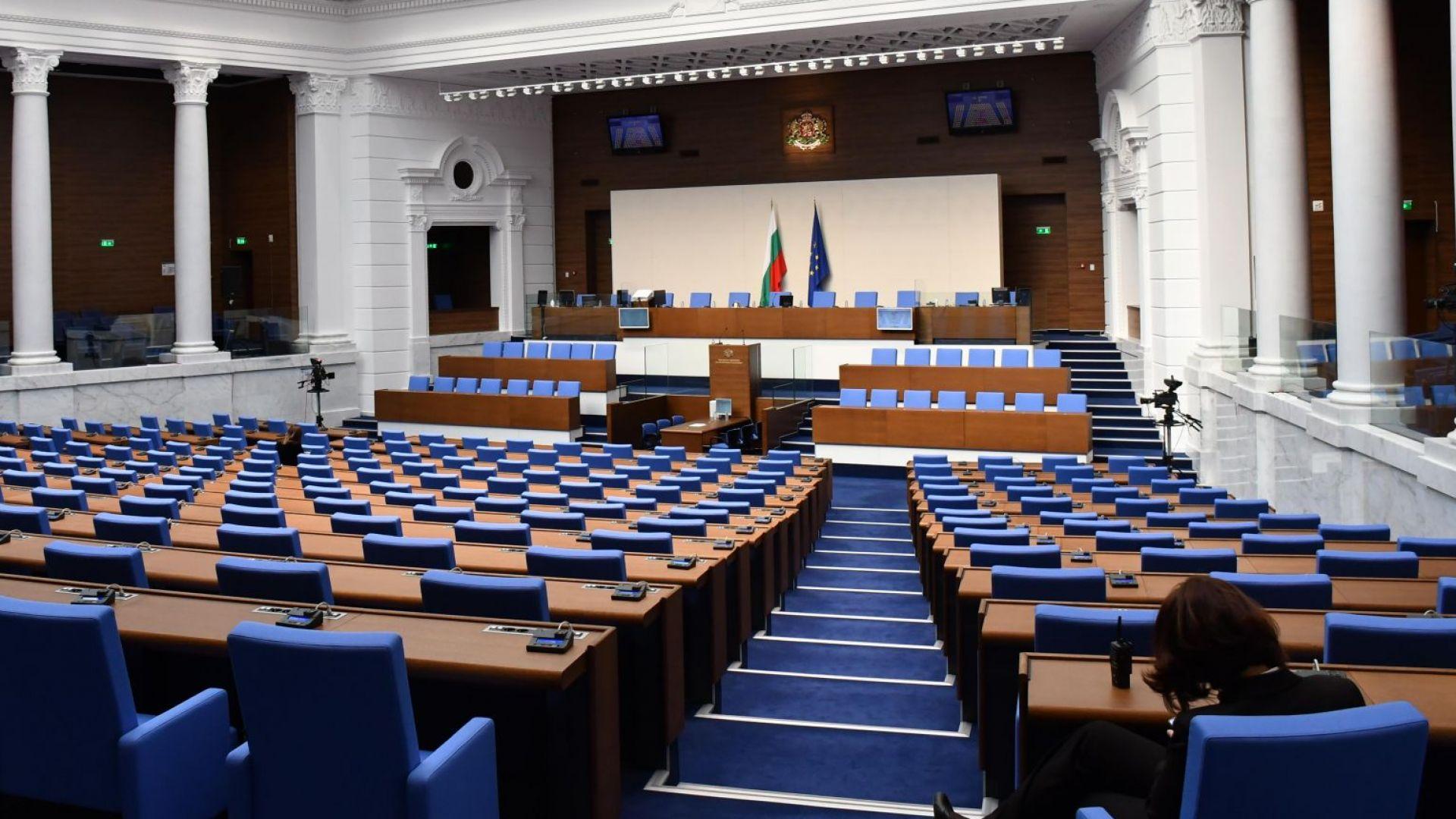 Вижте имената на всички депутати в новия парламент