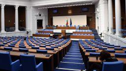 Вижте пълен списък на депутатите, които ще ни представляват в 45-ия парламент