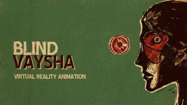 За първи път Киномания представя филми, заснети чрез виртуална реалност