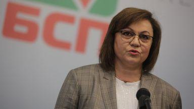 Партията избра Нинова за председател на ПГ на БСП, Вигенин - за зам.-шеф на парламента