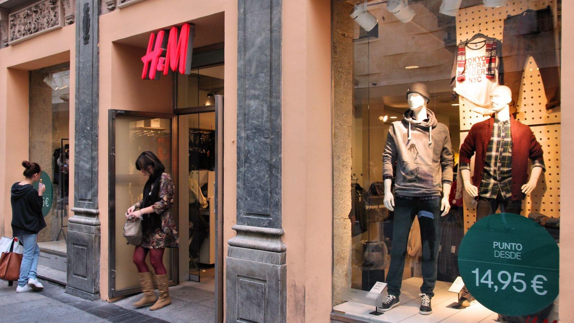 H&M съкращава над 1000 души в Испания