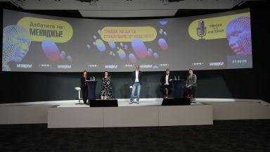 Автоматизацията и изкуствения интелект - фокус в първия дебат на МЕНИДЖЪР