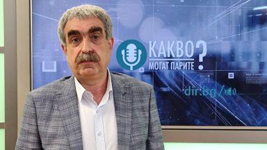 Средната работна заплата в Челопеч и Крумовград е 2700 лв.